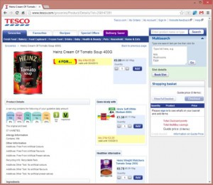 Customers need to know what to search for to find this product - what about other varieties?
